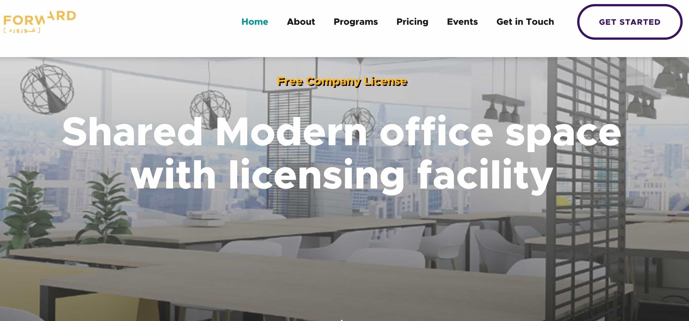 Forward Coworking Space Dubai
